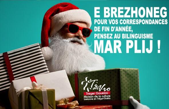Ti Ar Vro vous invite à présenter vos voeux en Breton.. l'occasion de montrer votre attachement à la Bretagne… Retrouvez les réponses les plus courantes  ici..